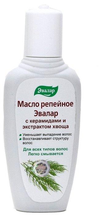 Эвалар Масло репейное с экстрактом хвоща (с керамидами)