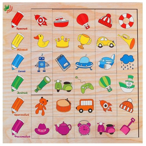 Фото - Настольная игра Мастер игрушек Ассоциации: Цвета настольная игра мастер игрушек мемори