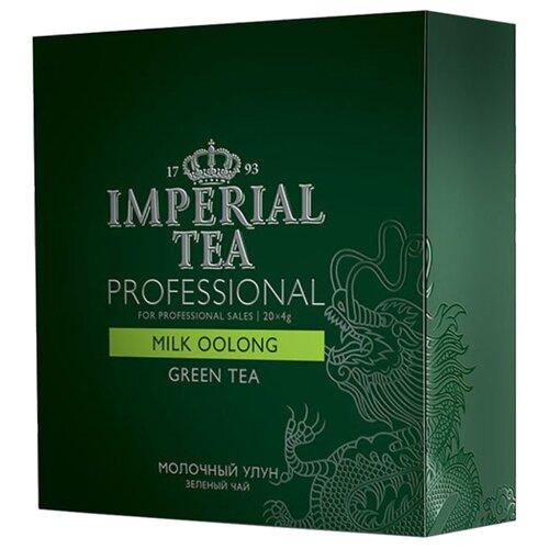 Чай зеленый улун Императорский чай Professional Milk oolong в пакетиках для чайника, 20 шт. чай императорский чай collection india china