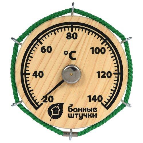 Термометр Банные штучки 18054 светлое дерево панно войлочное банные штучки в парилке 41210