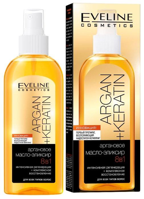 Eveline Cosmetics Argan+Keratin Аргановое масло-эликсир 8 в 1 для волос и кожи головы