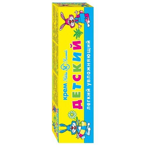 Купить Детская серия (Невская косметика) Крем легкий увлажняющий 40 мл, Уход за кожей
