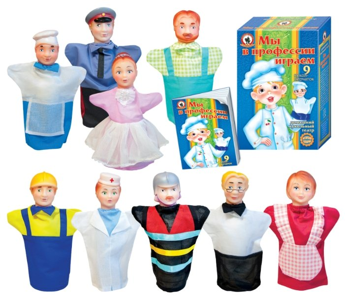 Русский стиль Кукольный театр Мы в профессии играем, 11214 — купить по выгодной цене на Яндекс.Маркете
