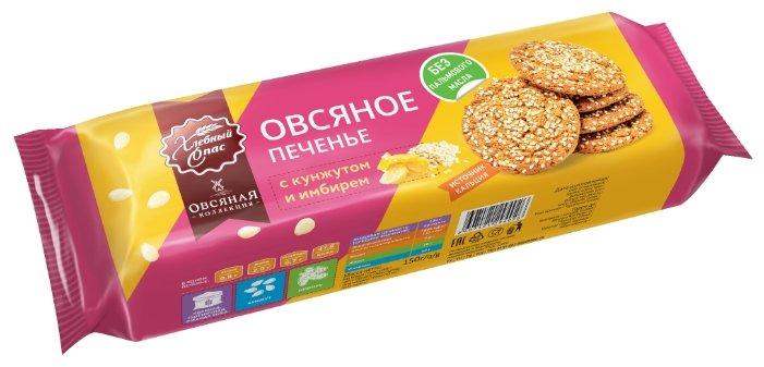 Печенье Хлебный Спас Овсяная коллекция овсяное с кунжутом и имбирем, 150 г