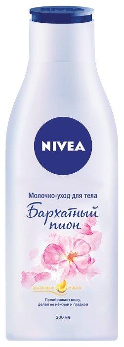 Молочко для тела Nivea Бархатный Пион