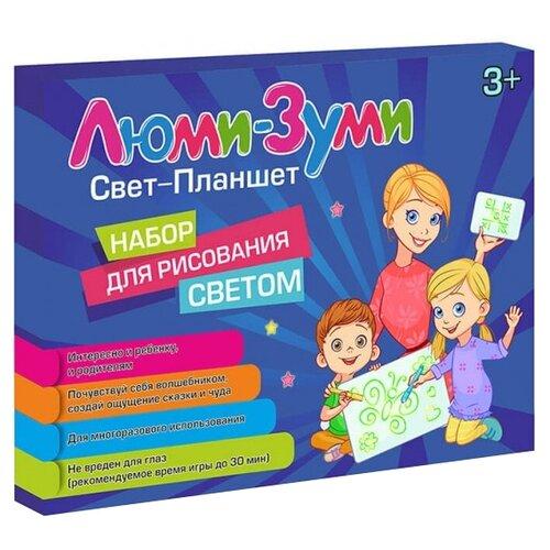 Планшет для рисования светом детский Люми Зуми А5 Элит (ЛЗ-А5Э)