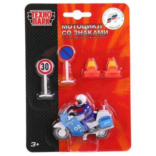Купить Мотоцикл ТЕХНОПАРК полиция с дорожными знаками (SB-16-02-MO+AC-BLC) 7 см синий, Машинки и техника