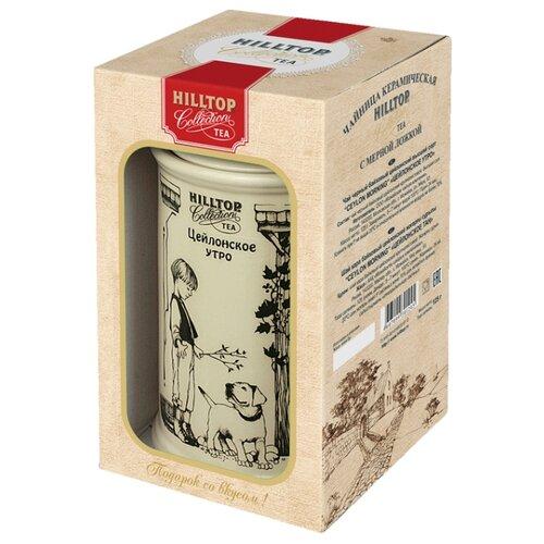 Чай черный Hilltop Цейлонское утро подарочный набор, 125 г