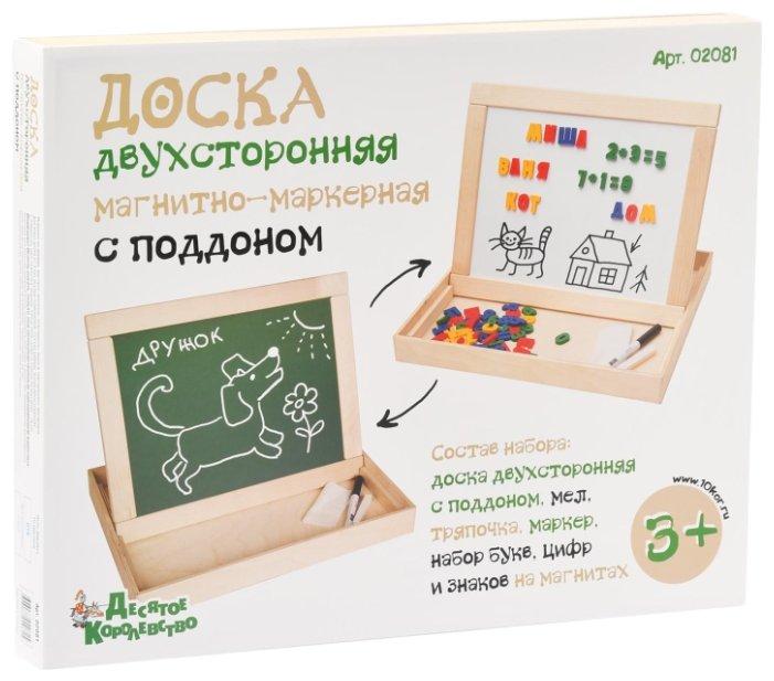 Доска для рисования детская Десятое королевство двухсторонняя магнитно-маркерная с поддоном (02081)