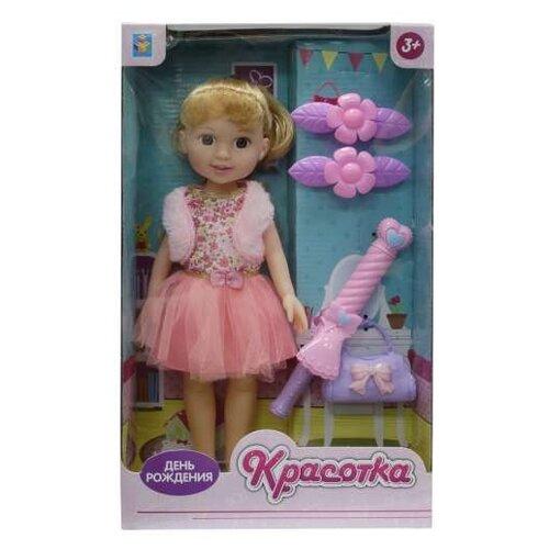 Купить Кукла 1 TOY Красотка День рождения, 32 см, Т10282, Куклы и пупсы