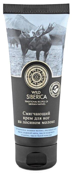 Natura Siberica Крем для ног Wild Siberica смягчающий на лосином молоке