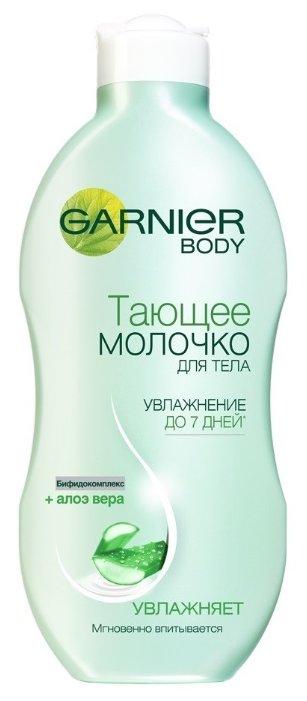 Молочко для тела GARNIER тающее с бифидокомплексом и алоэ вера увлажняющее