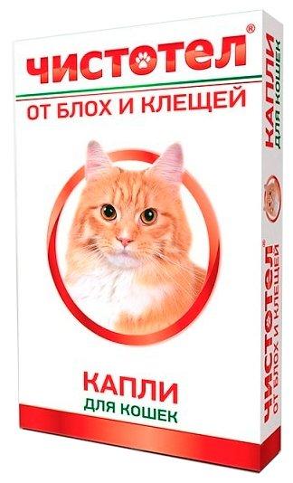 ЧИСТОТЕЛ капли от блох и клещей инсектоакарицидные для кошек