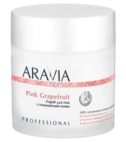 Aravia Organic Cкраб для тела с гималайской солью Pink grapefruit