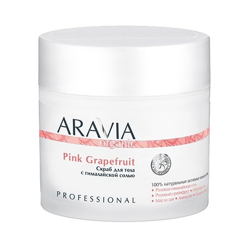 Aravia Organic Cкраб для тела с гималайской солью Pink grapefruit 300 мл aravia обертывание антицеллюлитное отзывы