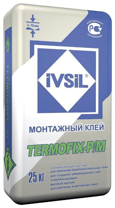 Строительная смесь Ivsil TERMOFIX-Р/М