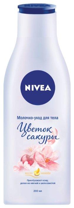 Молочко для тела Nivea Цветок Сакуры