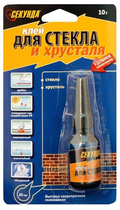Клей цианоакрилатный Секунда 403-069 10 г