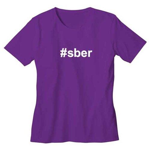 Футболка детская #sber размер 128/34, фиолетоваяОдежда и аксессуары<br>