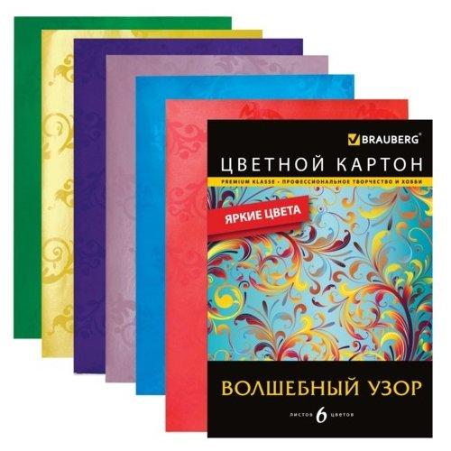 Brauberg Цветной картон, А4, с глянцевым узором, 6 цветов, 235 г/м2, 200х290мм