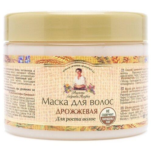 Рецепты бабушки Агафьи РБА Маска для волос дрожжевая, 300 мл маска агафьи для волос