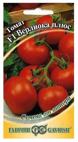 Семена Гавриш Семена от автора Томат F1 Верлиока плюс 12 шт.
