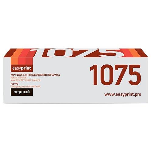 Фото - Картридж EasyPrint LB-1075, совместимый картридж easyprint lb 2375 совместимый