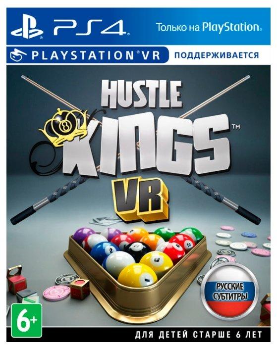 Sony Hustle Kings VR