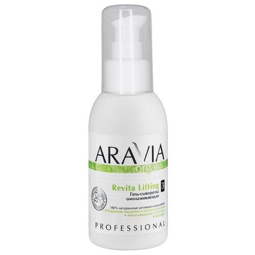 Гель Aravia Organic Revita Lifting 100 мл aravia цены