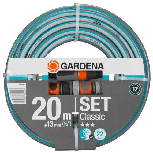Комплект для полива GARDENA комплект Classic 1/2 20 метров голубой/серый комплект gardena 08970 20