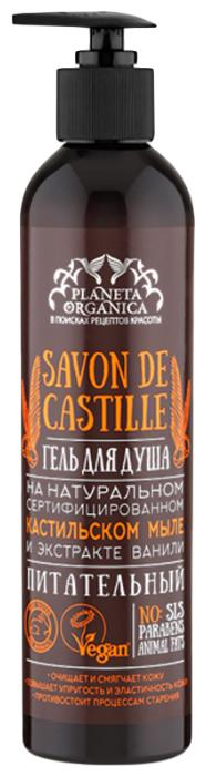 Гель для душа Planeta Organica Savon de Castille 400 мл