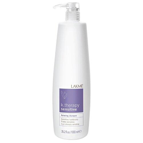 Lakme шампунь K.Therapy Sensitive успокаивающий для чувствительной кожи головы и волос 1000 мл с дозатором