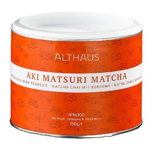 Фото - Чай зеленый Althaus Aki Matsuri matcha , 150 г aki niemi the ims