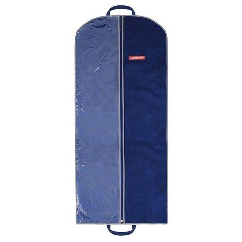 HAUSMANN Чехол для одежды HM-701402 60x140 см синий