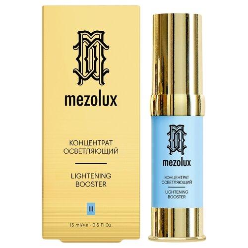 Librederm Mezolux Lightening Booster Концентрат-осветляющий для лица, 15 мл