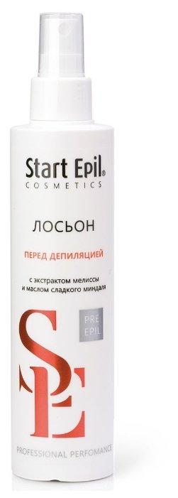 Start Epil Лосьон перед депиляцией с экстрактом мелиссы и маслом сладкого миндаля