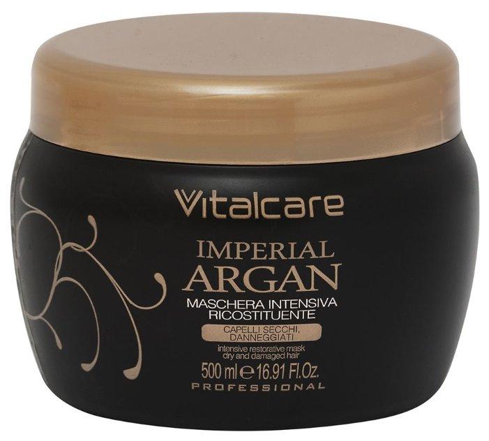 VITALCARE IMPERIAL ARGAN Маска интенсивная восстанавливающая для сухих и поврежденных волос