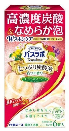 Hakugen Соль для ванны HERS Герань, лаванда, цитрус, кипарис, ромашка, бергамот 465 г