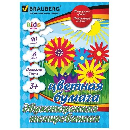 Фото - Цветная бумага тонированная в массе BRAUBERG, A4, 40 л., 8 цв. переплетная машина для пластиковой пружины brauberg b8 пробивает 8 л сшивает до 125 л 530958