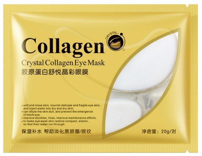 BioAqua Гидрогелевые маски-патчи для глаз с коллагеном Crystal Collagen Eye Mask