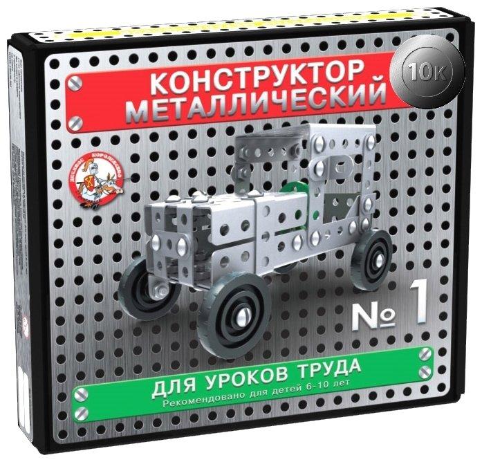 Винтовой конструктор Десятое королевство Конструктор металлический для уроков труда 02077 10К №1