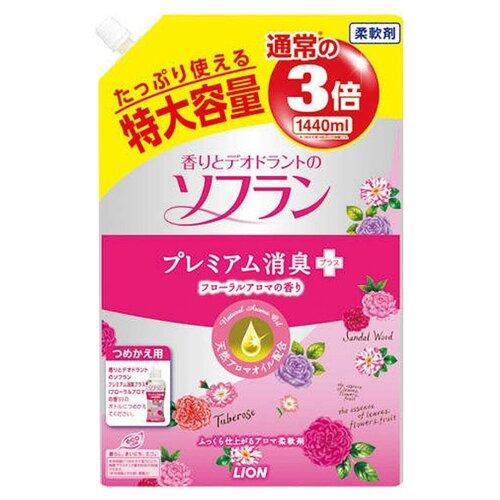 Кондиционер для белья Aroma Natural с натуральным ароматом роз Lion 1.44 л пакет