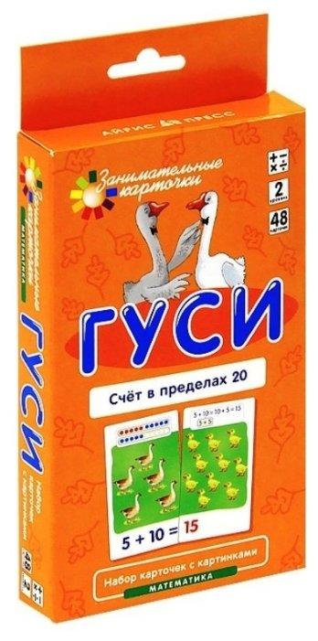 Набор карточек Айрис-Пресс Занимательные карточки. Гуси. Счет в пределах 20 14x8 см 48 шт.