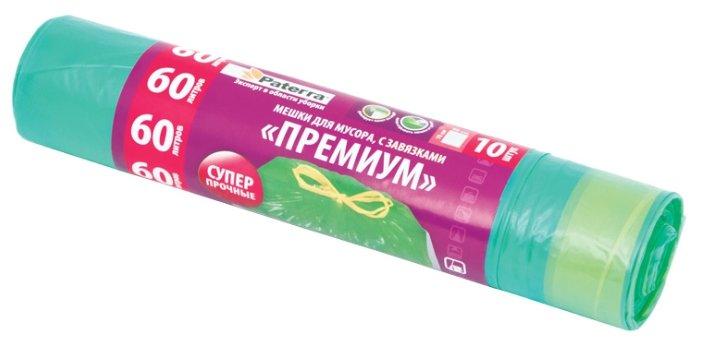 Мешки для мусора Paterra 106-008 60 л (10 шт.)