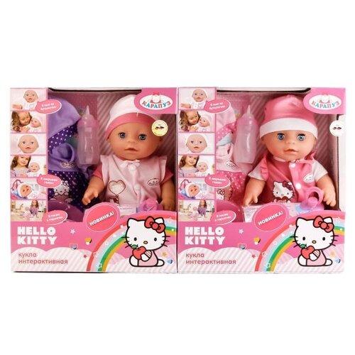 Купить Интерактивный пупс Карапуз Hello Kitty, 30 см, Y30-DP-OTF-RU-HK, Куклы и пупсы