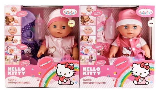 Интерактивный пупс Карапуз Hello Kitty, 30 см, Y30-DP-OTF-RU-HK