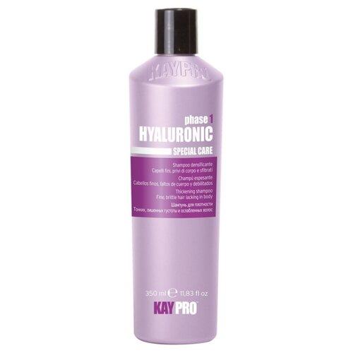 KayPro шампунь Hyaluronic для плотности для тонких, лишенных густоты и ослабленных волос 350 мл краска для волос kaypro kaypro ka037lwcltg4