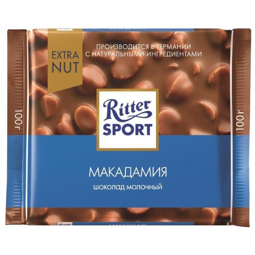 Шоколад Ritter Sport Extra Nut молочный макадамия, 100 г