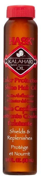 Hask Kalahari Melon Oil Масло-блеск для защиты цвета окрашенных волос