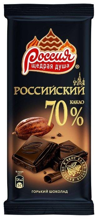 """Шоколад Россия - Щедрая душа! """"Российский"""" горький"""
